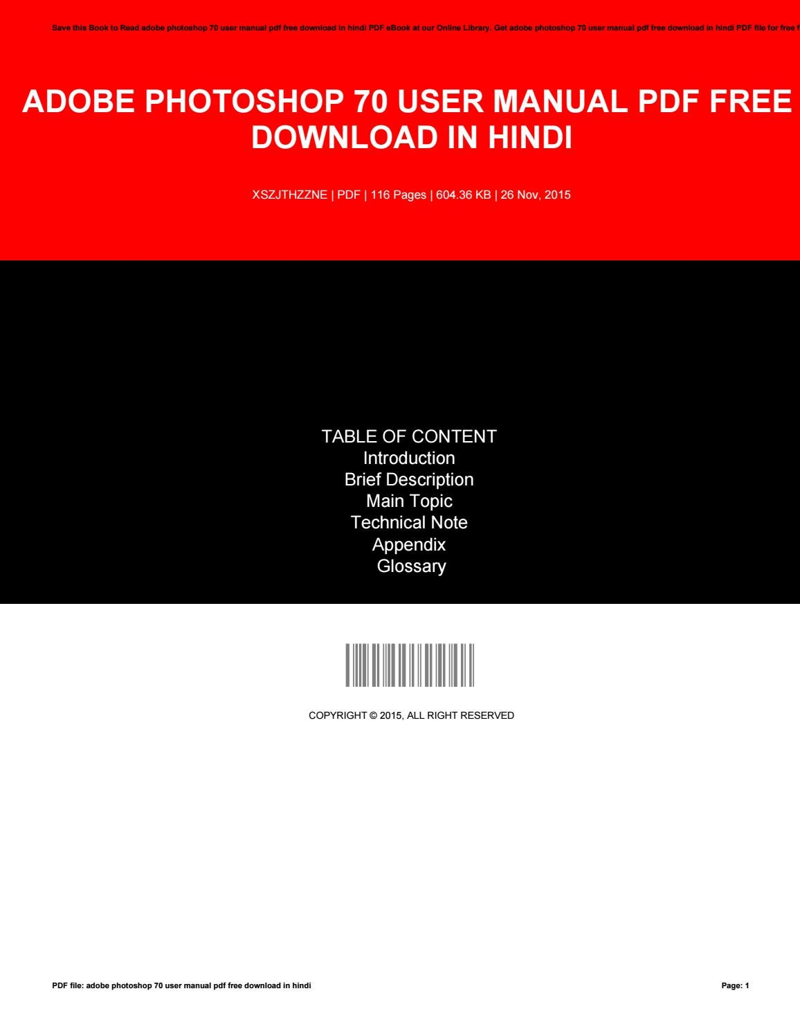 Adobe photoshop 70 user manual pdf free download in hindi by c154 - issuu