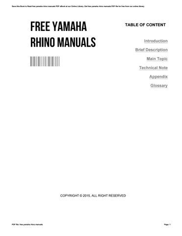 Yamaha rhino 660 utv service manual.