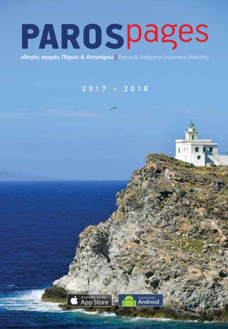 7bc85e09c5c Paros pages 2017 - 2018 by Paros Pages - issuu