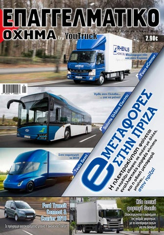 YouTruck 01/2018