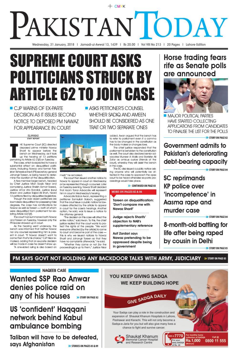 E paper pdf 31 january (lhr)