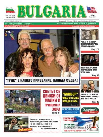 8db5c1735b9 Вестник