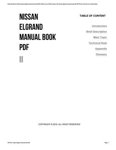 Nissan elgrand e51 service manual download.