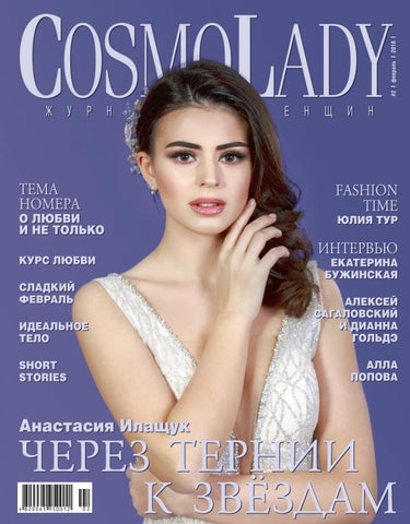 Cosmo Lady 022018 by cosmolady - issuu 1e5a8c53669