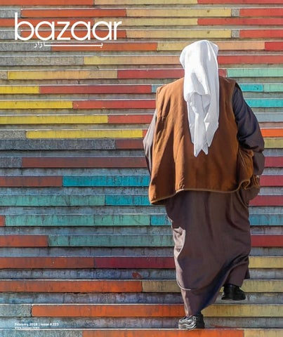 61efdc97b bazaar February 2018 issue by bazaar magazine - issuu