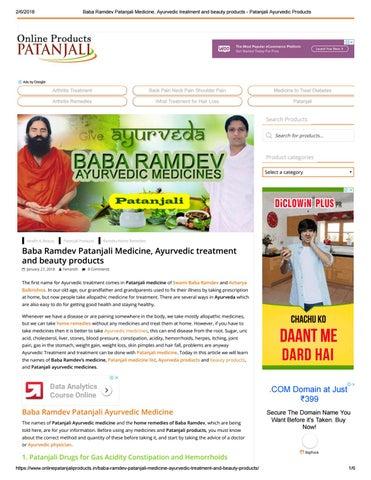 Baba ramdev patanjali medicine, ayurvedic treatment and beauty