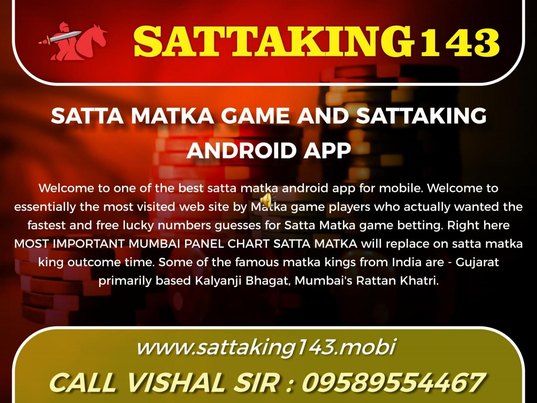 SATTA MATKA | MATKA RESULTS | SATTA KING | KALYAN MATKA TIPS