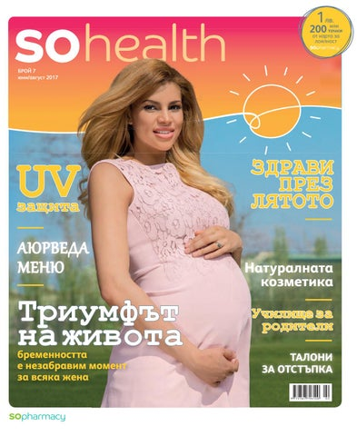 9bc4da62929 SOhealth 7 by SOpharmacy - issuu