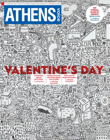 00469c46820 Athens Voice 645 by Athens Voice - issuu