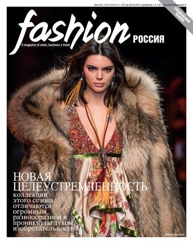 5b250d159663 Flip page fa russia 2018 pdf