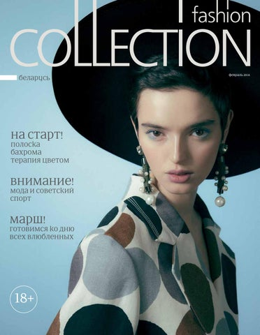 Fashion Сollection Belarus February 2018 by Fashion Collection ... c4cba193c4e0f
