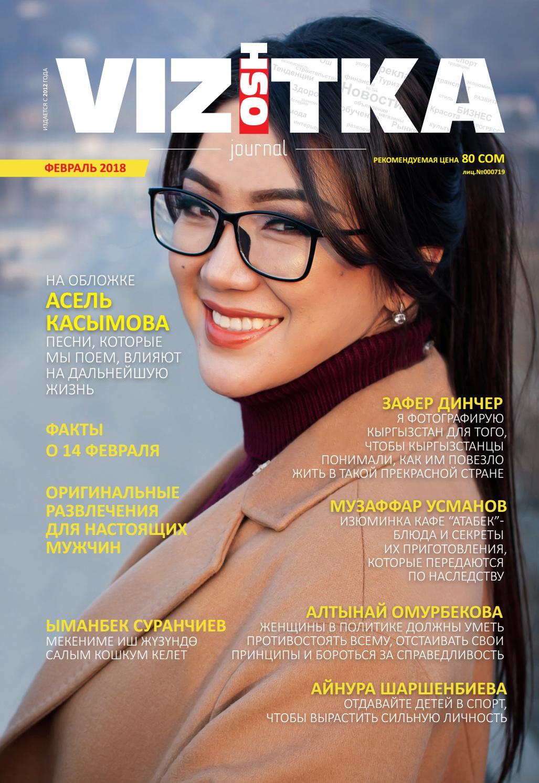 Сайт Step by step — это женский интернет журнал, в создании и развитии которого может принять участие каждый