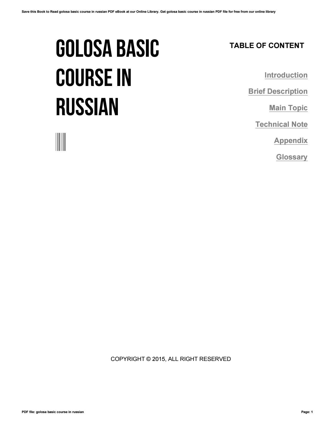 Golosa A Basic Course In Russian Pdf