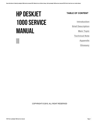 hp deskjet 1000 service manual by sroff72 issuu rh issuu com HP Deskjet 1000 Box HP Deskjet 1000 Printer Setup