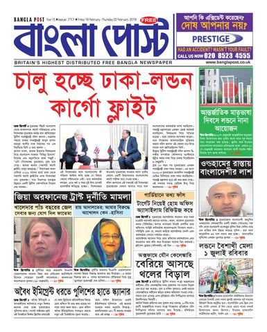 Bp 717 by Bangla Post-Newspaper - issuu
