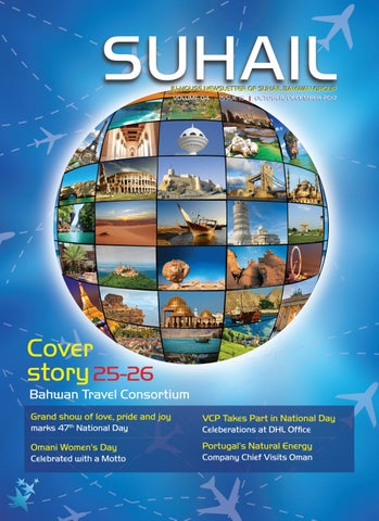 SUHAIL - V-04, Issue-15 (English) by Suhail Bahwan Group - issuu