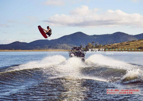 98156b738c8 2019-1 SOUTH (19-1) Water Sports by Jetpilot Japan - issuu