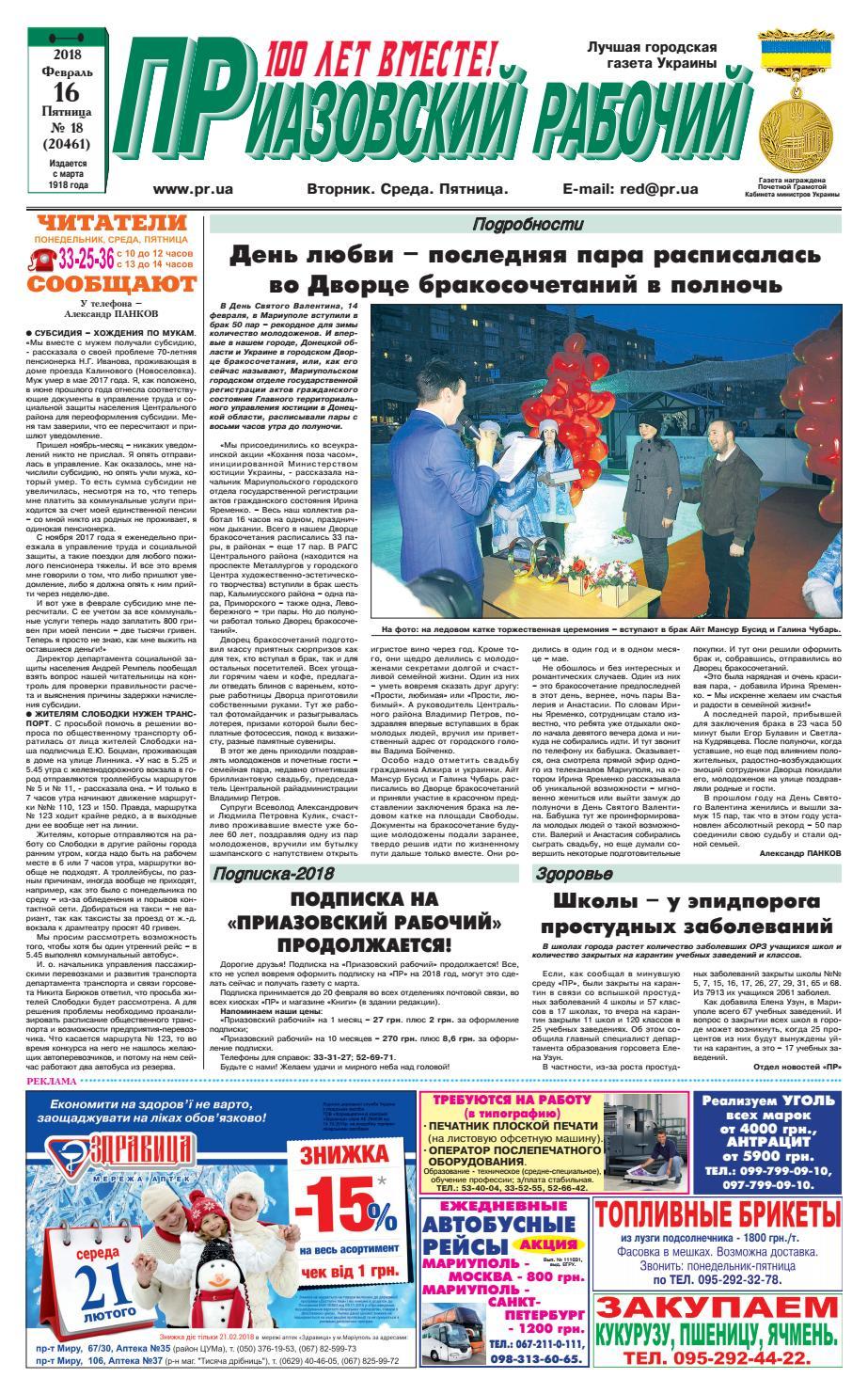 molodozheni-prishli-na-fotosessiyu-i-poluchilsya-gruppovoy-seks