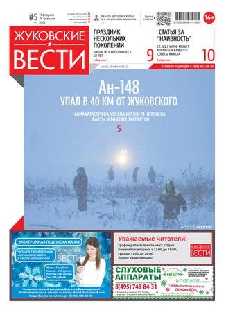 Жуковский мэрия детский сад бухгалтерия инструкция электронный бюджет учет и отчетность