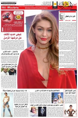 ab64818df3b05 3977 AlmashriqNews by Al Mashriq Newspaper - issuu