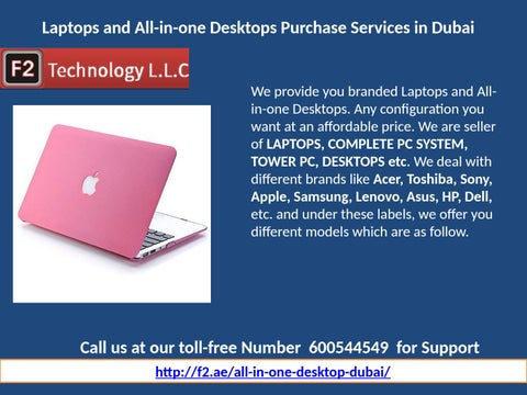 Get Branded Laptops and All-in-one Desktops Purchase