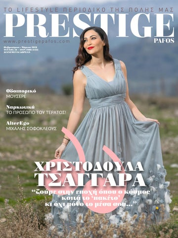 87a9d1d0ba45 Prestige 56 by Prestige Magazine Paphos - issuu