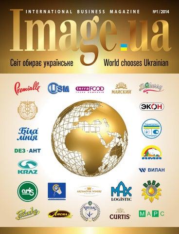 Image.UA 2014.1 by International business magazine IMAGE.UA - issuu 5f0effaca1699