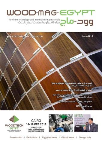 e0959fd46 Woodmag issue 2 by Epipleon - issuu