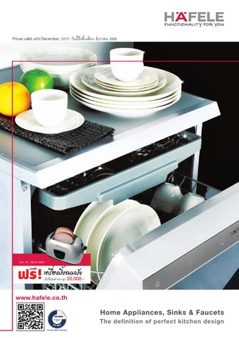 Hafele Kitchen Sink Catalogue - Kitchen Appliances Tips And
