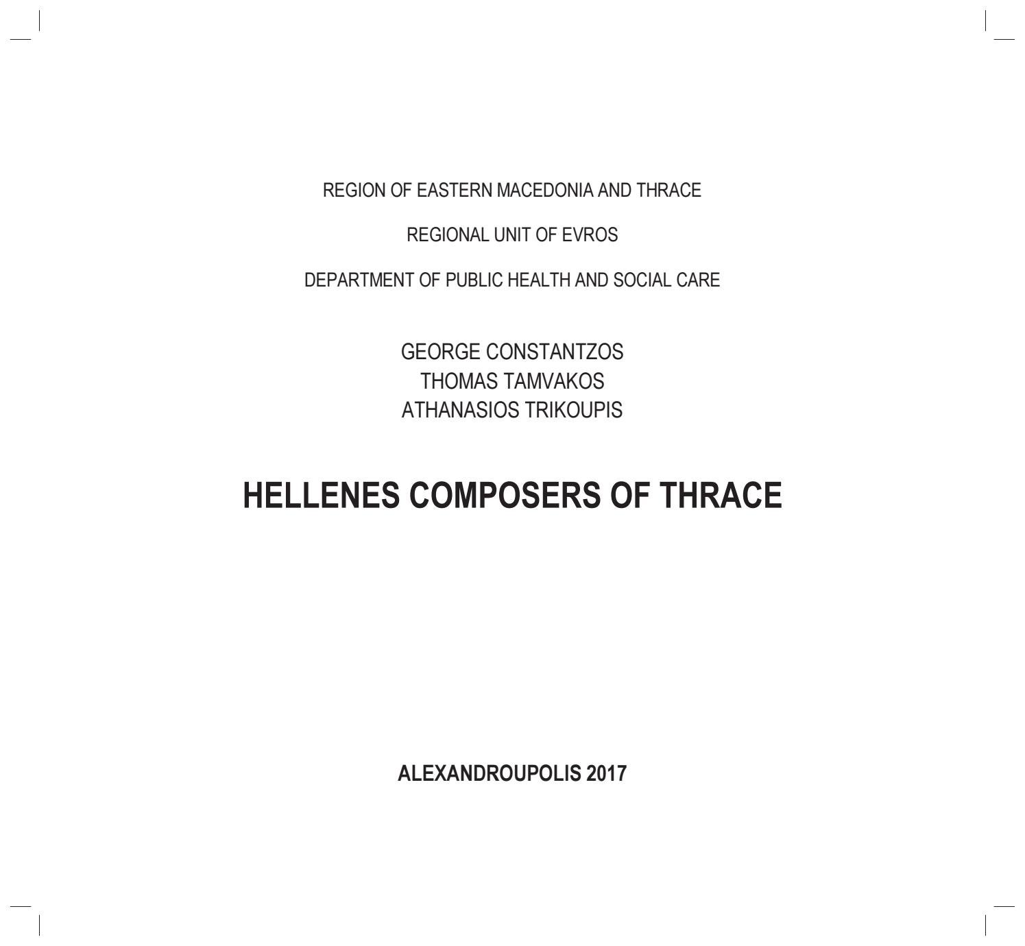 Hellenes Composers Of Thrace By Pliroforiki Evrou Issuu