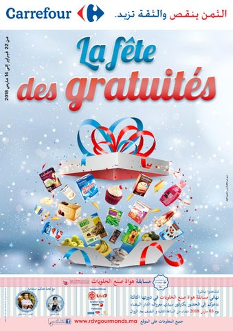 Catalogue Carrefour By Promotion Au Maroc Issuu