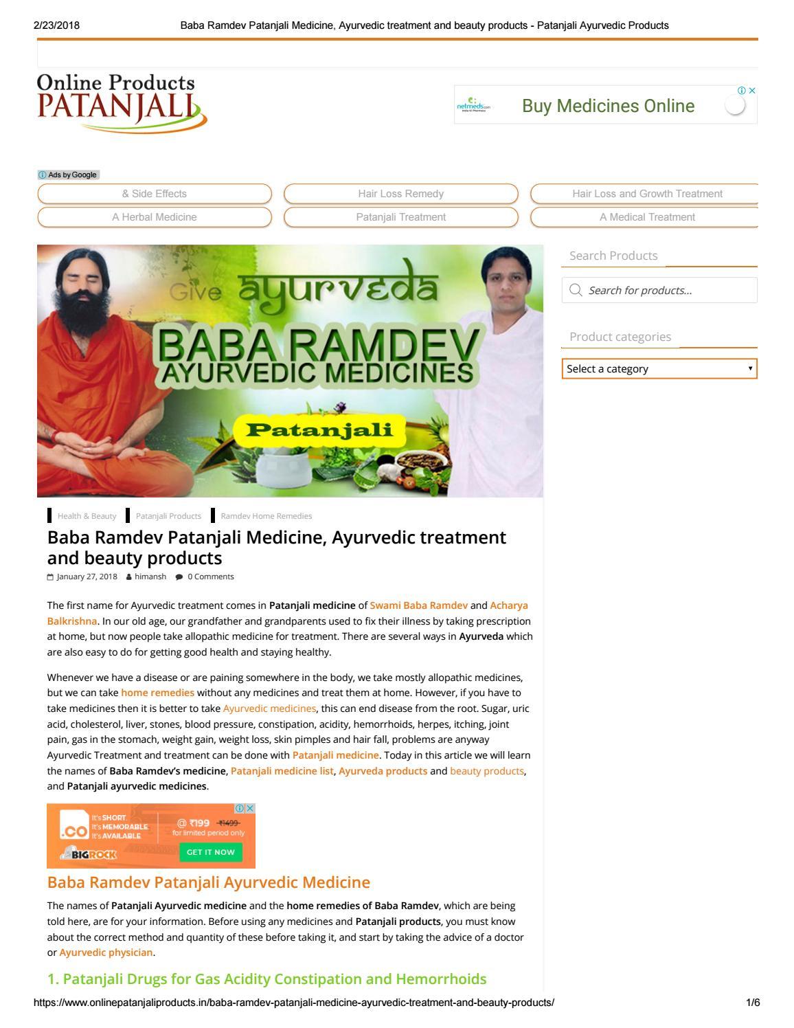 Baba ramdev patanjali medicine, ayurvedic treatment and