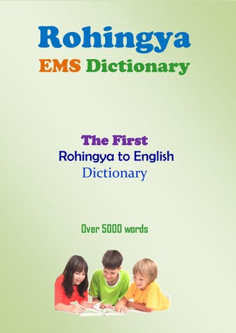 Rohingya - English Dictionary by Eng Mohammed Siddique Basu