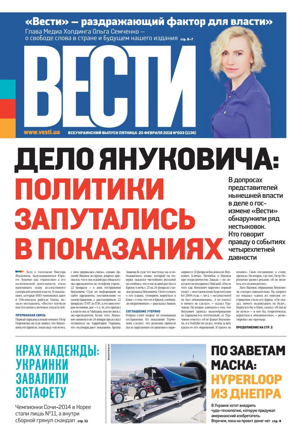 Западные СМИ пугают футбольных болельщиков странными законами России перед ЧМ-2018 рекомендации