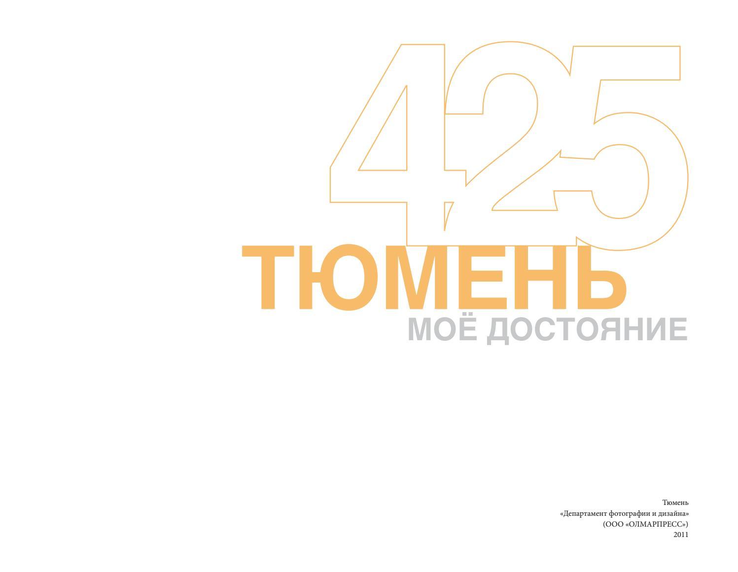 хоум кредит новосибирск официальный сайт новосибирск