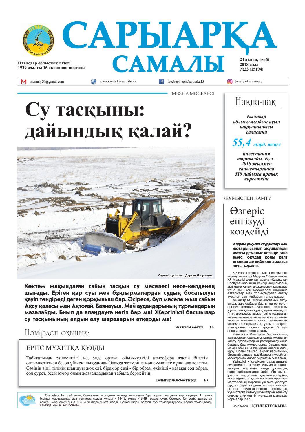 Казино futuriti.com