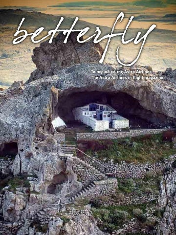 b0735124834 Betterfly by avlaia - issuu