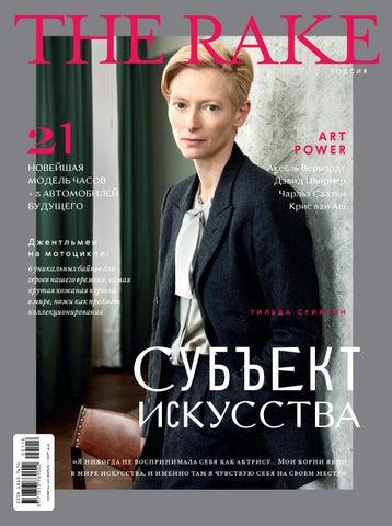 The Rake magazine Russian edition 24 issue by The Rake - issuu 87ef562c203