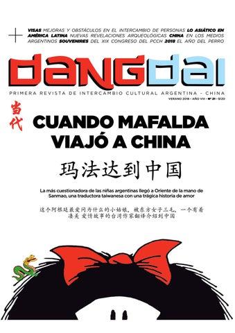 DangDai 21: Cuando Mafalda llegó a China by DangDai - issuu