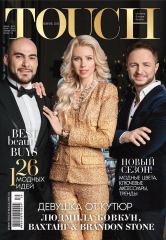 Touch february 2018 by Nastya Boiko - issuu 0a34787ec05