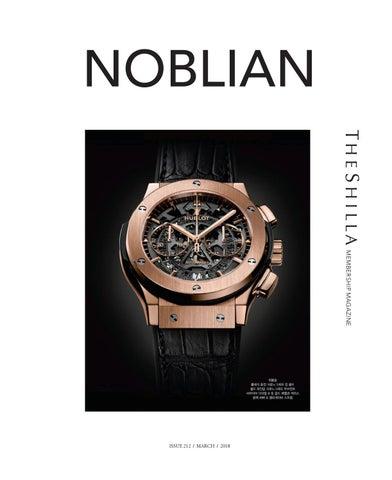 fd30c59e1fb Noblian 2018 03 by naaf media & design - issuu