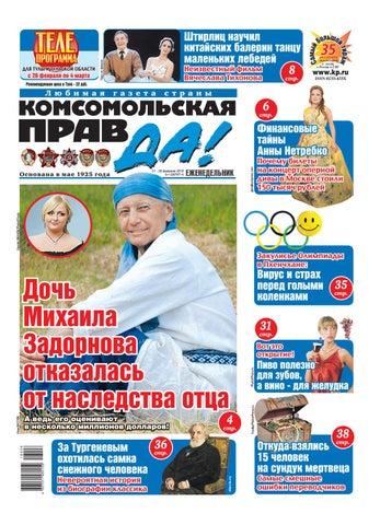 Татьяна Борисова Снимает Полотенце – Стервы, Или Странности Любви (2004)