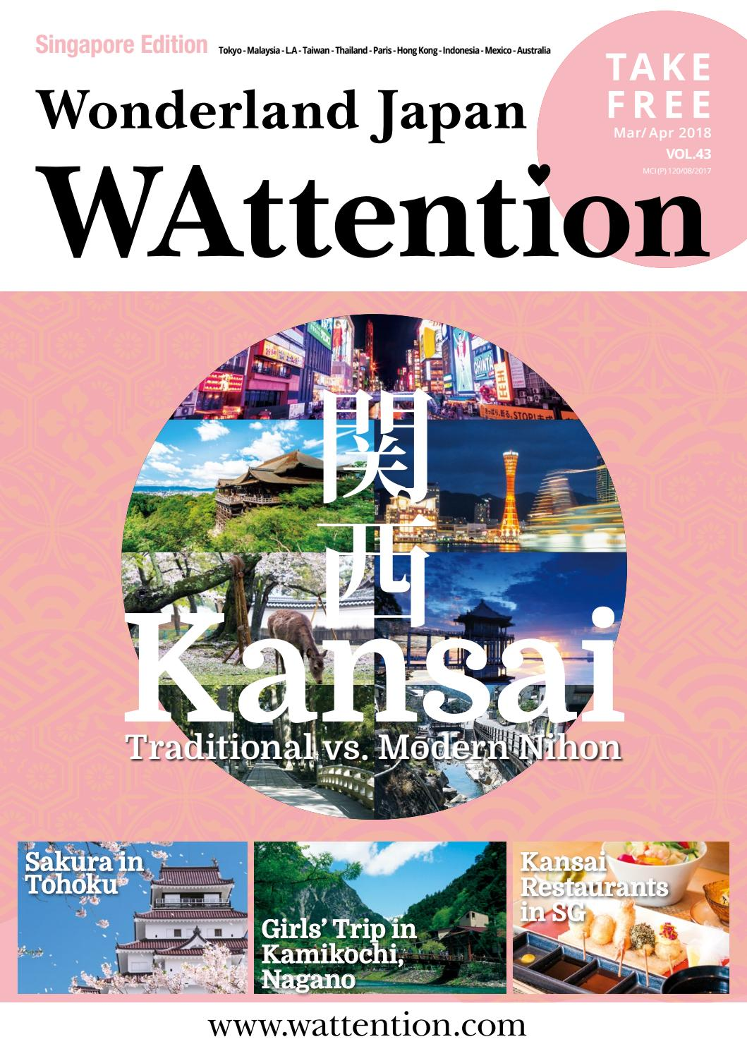 WAttention Singapore vol 43 by WAttention - issuu