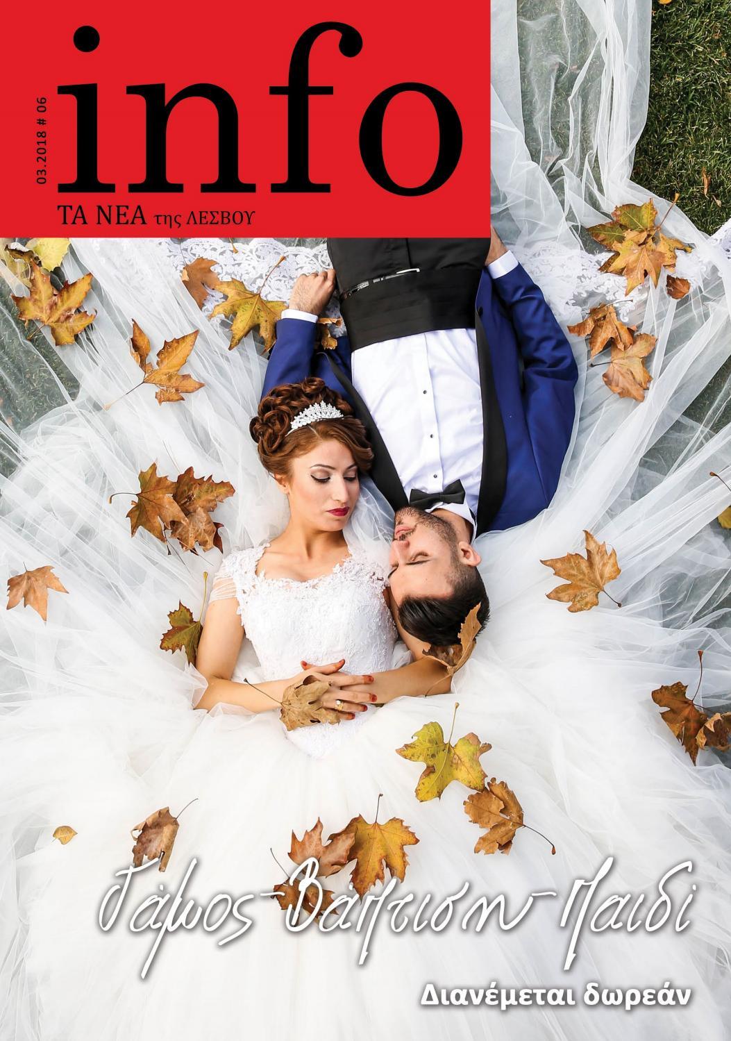 info Wedding 2018 by Τα Νέα της Λέσβου - issuu 89b063bb280