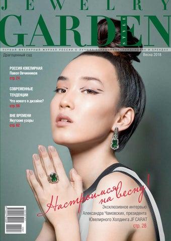 JEWELRY GARDEN SPRING, 2018 by Jewelry Garden Magazine - issuu c44949b9aeb