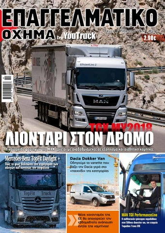 YouTruck 02/2018