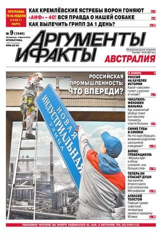 Исправить кредитную историю Просвирин переулок справка о несудимости москва готовность