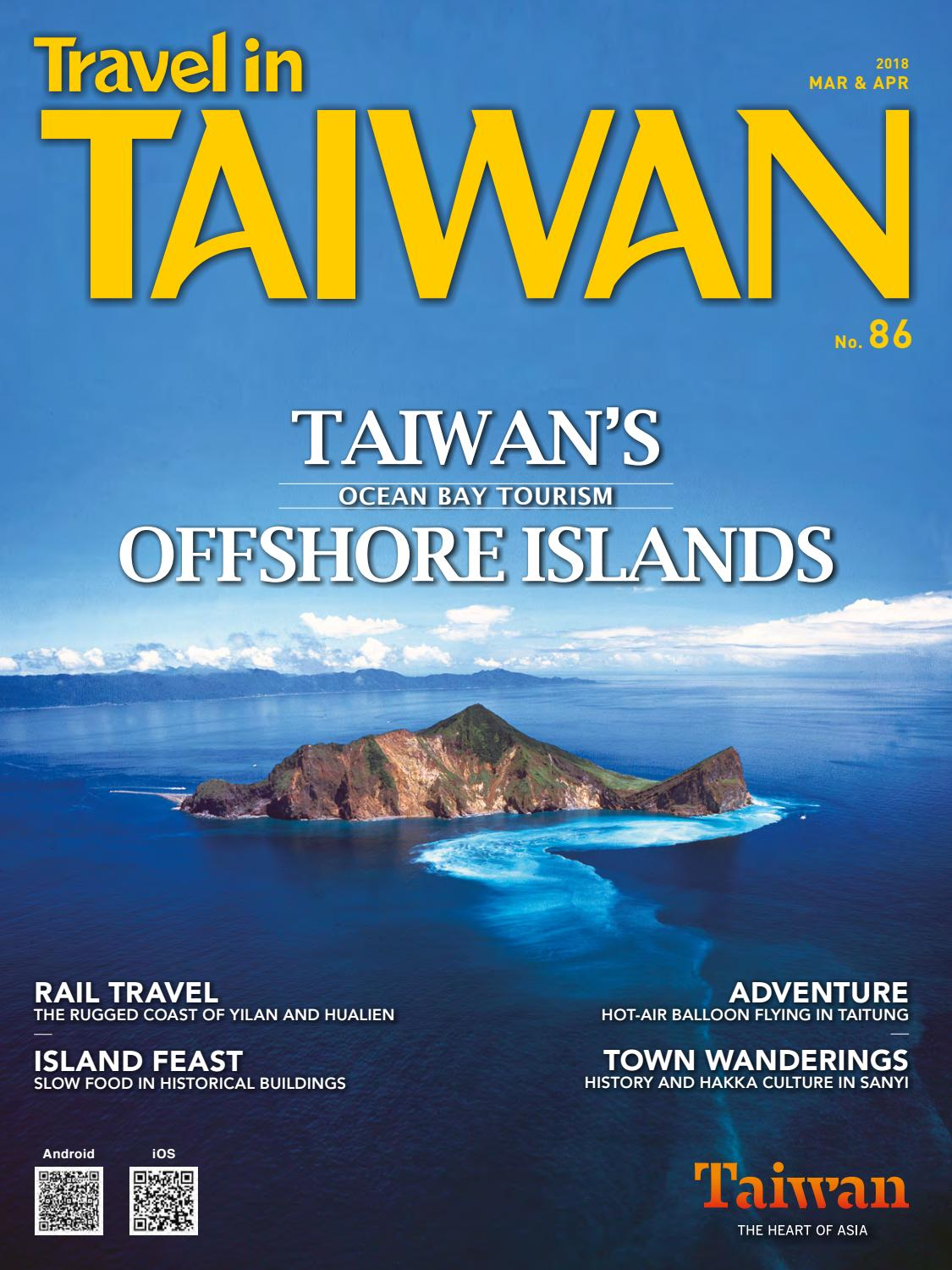 Travel in Taiwan (No 86 2018 03/04 ) by Travel in Taiwan - issuu