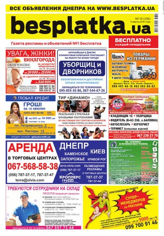 e00f431b366a Besplatka  10 Днепр by besplatka ukraine - issuu
