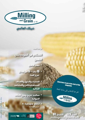 c80487c37da17 ARABIC LANGUAGE - Milling and Grain - issue 1 - 2018 by Perendale ...